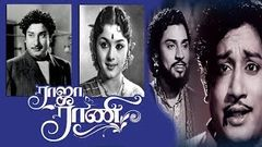 Raja Yuva Raja Tamil Full Movie | Padhuva Entertainments