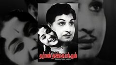 Dharmam Thalai Kakkum Tamil Full Movie M G Ramachandran and Saroja Devi