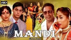 Mandi | Full Hindi Movie | Naseeruddin Shah, Shabana Azmi, Smita Patil | HD