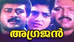 Malayalam Full Movie Agrajan | Manoj K Jayan , Kasthuri Movie