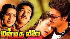 Tamil Movies | Manmadha Leelai Tamil Full Movie | Kamal Hassan Movies | Tamil Super Hit Movies
