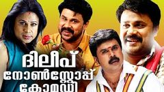 Chanthupottu Malayalam Full Movie | Dileep | Lal | Biju Menon | Gopika | Bhavana