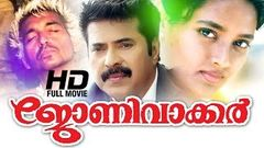 Johny Walker : Malayalam Full Movie High Quality