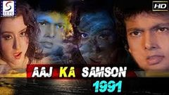 आज का सैमसन 1991 - Aaj Ka Samson 1991 - Super Hit Hindi Action Film - Hemant Birje, Sahila ,
