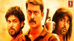malayalam full movie 2014 new releases KERALA POLICE - 2015 Upload