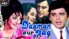 Daman Aur Aag 1973 - Dramatic Movie | Sanjay Khan, Saira Banu