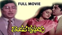 Tandava Krishnudu Telugu Full Length Movie | A.N.R, Jaya Prada | Telugu Movie Talkies