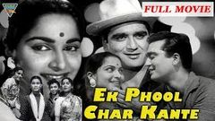 EK PHOOL CHAR KANTE | 1960 | Old Hindi Romantic Comedy Movie | Sunil Dutt, Waheeda Rehman