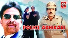 Police Adhikari | Vishnuvardhan | Bhanupriya | Full Hindi Dubbed Movie