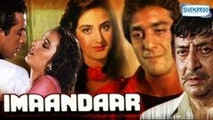 Imaandar - Part 1 Of 15 - Sanjay Dutt - Farha - Superhit Bollywood Movies