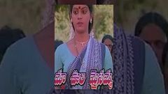 Maa Oori Maisamma - Telugu Full Length Movie