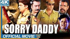 SORRY DADDY 2020 HD | Raghubir Yadav | Mukesh Tiwari | Shameem Khan | Eagle Hindi Movies