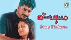 I Love You Da Full Movie Story Dialogue | Raju Sundaram | Simran