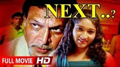Telugu Full Movie | Next [ HD ] | Suspense Thriller Movie | Ft. Nassar