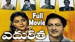 Edureetha Telugu Full Length Movie | Kantha Rao, Krishna Kumari