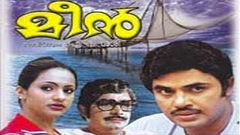 Meen : Malayalam Feature Film : Jayan : Seema : Srividya