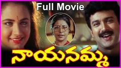 Nayanamma Telugu Full Length Movie - Suresh Ooha Sarada