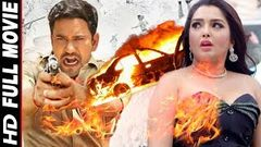 PYAR KE KAABIL ( Full Movie ) Dinesh Lal Yadav NEW MOVIES 2017 BHOJPURI FILM