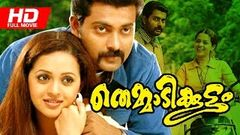 Malayalam Full Movie | Themmadikootam [ Chithiram Pesuthadi ] | Action Movie | Ft Narain, Bhavana