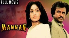 Mannan Full Tamil Movie | மன்னன் | Superhit Tamil Movie | Rajinikanth | Ilaiyaraja Hits | Kushboo