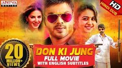 Don Ki Jung (Current Theega) New Released Hindi Dubbed Full Movie | Manchu Manoj , Rakul, Sunny Leone