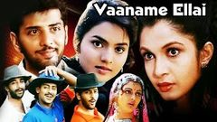 Vaaname Ellai | Full Tamil Movie | Anand Babu, Bhanupriya, Ramya Krishnan | Full HD