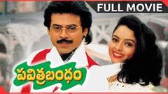 Pavitra Bandham Telugu Full Length Movie | Venkatesh Soundarya Telugu Super Hit Movies