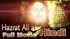 Imam Ali as. new movies dubbed in hindi 2018 full
