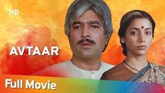 Avtaar (1983) (HD) Hindi Full Movie | Rajesh Kahnna | Shabana Azmi | Popular Hindi Movie