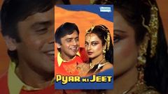 Pyar Ki Jeet - Hindi Full Movies - Shashi Kapoor - Vinod Mehra - Rekha - Bollywood Popular Film