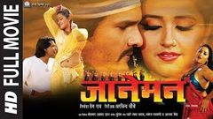 Exclusive: Janeman - FULL BHOJPURI MOVIE - Valentine Special 2015 | Superhit Movie Of 2014|