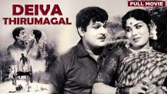 Deiva Thirumagal | Muthuraman, Ashokan | Full Tamil Movie | Tamil Cinema