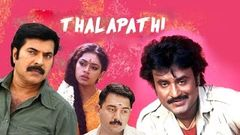 Thalapathi full movie | rajini movie | super hit tamil movie | mammootty full movie |2015 upload