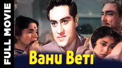 Bahu Beti (1965) Hindi Full Movie | Ashok Kumar Movies | Mala Sinha Movies | Hindi Classic Movies