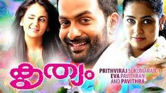HERO Prithviraj Malayalam Full Movie HD