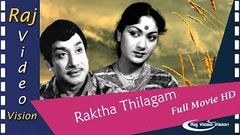 Ratha Thilagam Full Movie HD