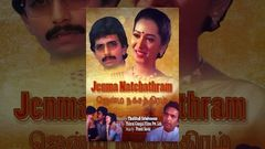 Jenma Natchathram Full Movie - Watch Free Full Length Tamil Movie Online