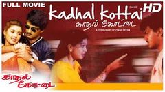 Kaathal Kottai - 1996 | Tamil Full Movie