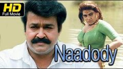 Naadody Malayalam Full Movie HD |
