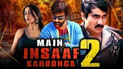 Main Insaaf Karoonga Telugu Hindi Dubbed Movie | Ravi Teja, Deeksha Seth