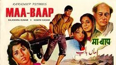 Maa Baap (1960) Super Hit Classic Movie | माँ बाप | Rajendra Kumar, Kamini Kadam, Pran