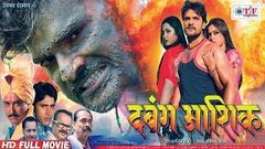 Jila Champaran (जिला चंपारण) - New Bhojpuri Movie Event 2017 Khesari Lal Yadav Sweety Kajal