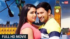 Dinesh Lal Yadav Aamrapali Dubey Full Bhojpuri Movie 2018 Bhojpuri Movie - Nirahua Chalal Sasural 2