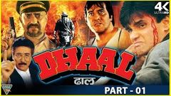 Dhaal 1997 Hindi Movie | Part 01 | Vinod Khanna, Sunil Shetty, Amrish Puri, Danny Denzongpa, Gautami