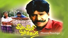 Minmini Poochigal tamil full movie | evergreen tamil full movie | free youtube movie