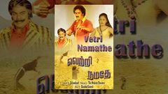 Vetri Namathe Full Movie - Watch Free Full Length Tamil Movie Online