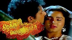 Kizhakku Veluthachu | Tamil Full Movie | Raja, Anandraj, Silk Sumitha | Official Upload