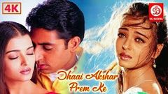 Dhaai Akshar Prem Ke - Aishwarya Rai Abhishek Bachchan And Anupam Kher - Full HD Bollywood Movie