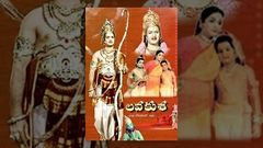 Lava Kusa Telugu Devotional Movie