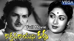 Karthavarayuni Katha Telugu Movie | NTR, Savitri | Super Hit Movie